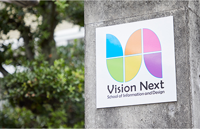 "閑静な環境 Point 5: Vision Next has an enriching environment ""Academic Air"" ""A City Suited for Students"""