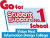 Go for Student Support No.1 School
